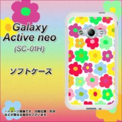 Galaxy Active neo SC-01H TPU ソフトケース / やわらかカバー【758 ルーズフラワーカラフル 素材ホワイト】 UV印刷 (ギャラクシーアク