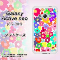 Galaxy Active neo SC-01H TPU ソフトケース / やわらかカバー【782 春のルーズフラワーWH 素材ホワイト】 UV印刷 (ギャラクシーアクテ