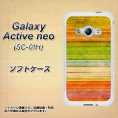 Galaxy Active neo SC-01H TPU ソフトケース / やわらかカバー【1324 ビンテージボーダー色彩 素材ホワイト】 UV印刷 (ギャラクシーアク