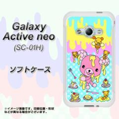 Galaxy Active neo SC-01H TPU ソフトケース / やわらかカバー【AG821 ハニベア(水玉水色) 素材ホワイト】 UV印刷 (ギャラクシーアクテ