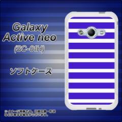 Galaxy Active neo SC-01H TPU ソフトケース / やわらかカバー【EK880 ボーダー ライトブルー 素材ホワイト】 UV印刷 (ギャラクシーアク