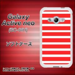 Galaxy Active neo SC-01H TPU ソフトケース / やわらかカバー【EK881 ボーダー レッド 素材ホワイト】 UV印刷 (ギャラクシーアクティブ