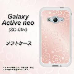 Galaxy Active neo SC-01H TPU ソフトケース / やわらかカバー【SC843 エンボス風デイジードット(ローズピンク) 素材ホワイト】 UV印刷