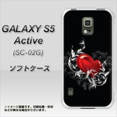 docomo GALAXY S5 Active SC-02G TPU ソフトケース / やわらかカバー【032 クリスタルハート 素材ホワイト】 UV印刷 (ギャラクシーS5 ア