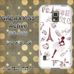 docomo GALAXY S5 Active SC-02G TPU ソフトケース / やわらかカバー【296 フランス 素材ホワイト】 UV印刷 (ギャラクシーS5 アクティブ