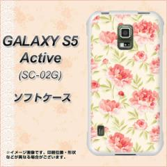 docomo GALAXY S5 Active SC-02G TPU ソフトケース / やわらかカバー【594 北欧の小花 素材ホワイト】 UV印刷 (ギャラクシーS5 アクティ