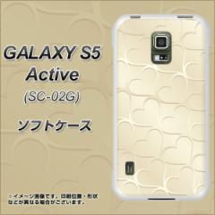 docomo GALAXY S5 Active SC-02G TPU ソフトケース / やわらかカバー【630 かくれハート 素材ホワイト】 UV印刷 (ギャラクシーS5 アクテ