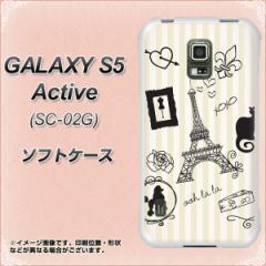 docomo GALAXY S5 Active SC-02G TPU ソフトケース / やわらかカバー【694 パリの絵 素材ホワイト】 UV印刷 (ギャラクシーS5 アクティブ