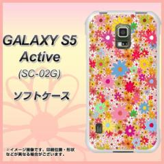 docomo GALAXY S5 Active SC-02G TPU ソフトケース / やわらかカバー【746 花畑A 素材ホワイト】 UV印刷 (ギャラクシーS5 アクティブ/S