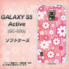 docomo GALAXY S5 Active SC-02G TPU ソフトケース / やわらかカバー【751 マーガレット(ピンク系) 素材ホワイト】 UV印刷 (ギャラクシ