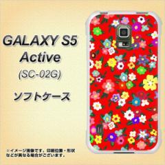 docomo GALAXY S5 Active SC-02G TPU ソフトケース / やわらかカバー【780 リバティプリントRD 素材ホワイト】 UV印刷 (ギャラクシーS5