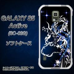 docomo GALAXY S5 Active SC-02G TPU ソフトケース / やわらかカバー【1000 闇のシェンロン 素材ホワイト】 UV印刷 (ギャラクシーS5 ア