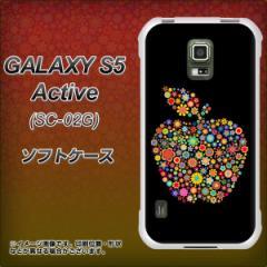 docomo GALAXY S5 Active SC-02G TPU ソフトケース / やわらかカバー【1195 カラフルアップル 素材ホワイト】 UV印刷 (ギャラクシーS5