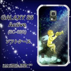 docomo GALAXY S5 Active SC-02G TPU ソフトケース / やわらかカバー【1248 天使の演奏 素材ホワイト】 UV印刷 (ギャラクシーS5 アクテ