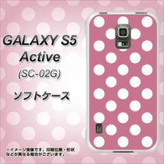 docomo GALAXY S5 Active SC-02G TPU ソフトケース / やわらかカバー【1355 ドットビッグ白薄ピンク 素材ホワイト】 UV印刷 (ギャラクシ