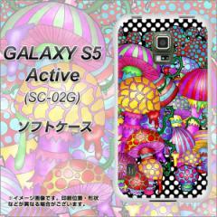 docomo GALAXY S5 Active SC-02G TPU ソフトケース / やわらかカバー【AG807 きのこ(黒) 素材ホワイト】 UV印刷 (ギャラクシーS5 アクテ