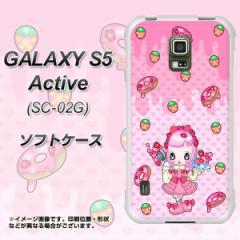 docomo GALAXY S5 Active SC-02G TPU ソフトケース / やわらかカバー【AG816 ストロベリードーナツ(水玉ピンク) 素材ホワイト】 UV印刷