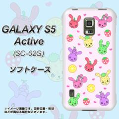 docomo GALAXY S5 Active SC-02G TPU ソフトケース / やわらかカバー【AG825 フルーツうさぎのブルーラビッツ(ピンク) 素材ホワイト】 UV