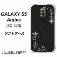 docomo GALAXY S5 Active SC-02G TPU ソフトケース / やわらかカバー【EK825 レザー風グラスフレーム 素材ホワイト】 UV印刷 (ギャラク