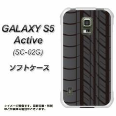 docomo GALAXY S5 Active SC-02G TPU ソフトケース / やわらかカバー【IB931 タイヤ 素材ホワイト】 UV印刷 (ギャラクシーS5 アクティブ