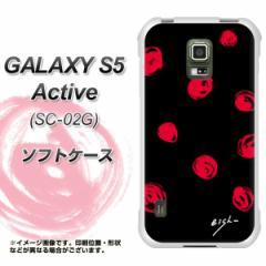 docomo GALAXY S5 Active SC-02G TPU ソフトケース / やわらかカバー【OE837 手書きドット ブラック×レッド 素材ホワイト】 UV印刷 (ギ