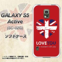 docomo GALAXY S5 Active SC-02G TPU ソフトケース / やわらかカバー【SC804 ユニオンジャック ハートビンテージレッド 素材ホワイト】 U
