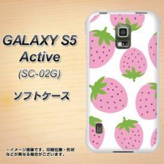 docomo GALAXY S5 Active SC-02G TPU ソフトケース / やわらかカバー【SC816 大きいイチゴ模様 ピンク 素材ホワイト】 UV印刷 (ギャラク