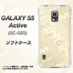 docomo GALAXY S5 Active SC-02G TPU ソフトケース / やわらかカバー【SC840 エンボス風LOVEリンク(ヌーディーベージュ) 素材ホワイト】