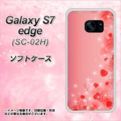 Galaxy S7 edge SC-02H TPU ソフトケース / やわらかカバー【003 ハート色の夢 素材ホワイト】 UV印刷 (ギャラクシーS7 エッジ SC-02H/S