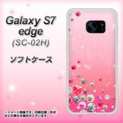 Galaxy S7 edge SC-02H TPU ソフトケース / やわらかカバー【SC822 スワロデコ 素材ホワイト】 UV印刷 (ギャラクシーS7 エッジ SC-02H/S