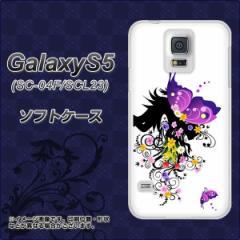 GALAXY S5 SC-04F / SCL23 TPU ソフトケース / やわらかカバー【146 蝶の精と春の花 素材ホワイト】 UV印刷 (ギャラクシー エス ファイ