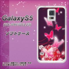 GALAXY S5 SC-04F / SCL23 TPU ソフトケース / やわらかカバー【251 紅の蝶 素材ホワイト】 UV印刷 (ギャラクシー エス ファイブ/SC04F