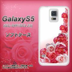GALAXY S5 SC-04F / SCL23 TPU ソフトケース / やわらかカバー【299 薔薇の壁 素材ホワイト】 UV印刷 (ギャラクシー エス ファイブ/SC04