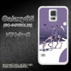 GALAXY S5 SC-04F / SCL23 TPU ソフトケース / やわらかカバー【360 お疲れの死神 素材ホワイト】 UV印刷 (ギャラクシー エス ファイブ/
