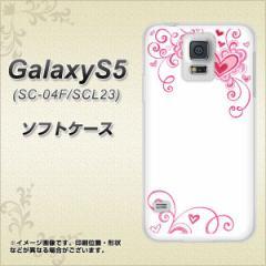 GALAXY S5 SC-04F / SCL23 TPU ソフトケース / やわらかカバー【365 ハートフレーム 素材ホワイト】 UV印刷 (ギャラクシー エス ファイ