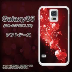 GALAXY S5 SC-04F / SCL23 TPU ソフトケース / やわらかカバー【385 クリスタルな恋 素材ホワイト】 UV印刷 (ギャラクシー エス ファイ