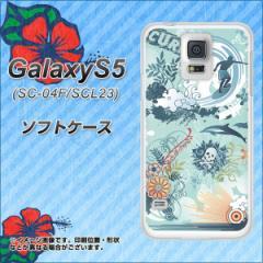GALAXY S5 SC-04F / SCL23 TPU ソフトケース / やわらかカバー【431 ハワイ 素材ホワイト】 UV印刷 (ギャラクシー エス ファイブ/SC04F