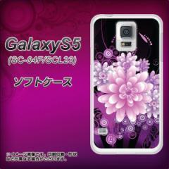 GALAXY S5 SC-04F / SCL23 TPU ソフトケース / やわらかカバー【564 3Dフラワー 素材ホワイト】 UV印刷 (ギャラクシー エス ファイブ/SC