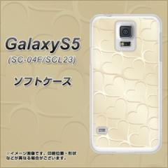 GALAXY S5 SC-04F / SCL23 TPU ソフトケース / やわらかカバー【630 かくれハート 素材ホワイト】 UV印刷 (ギャラクシー エス ファイブ/