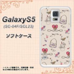 GALAXY S5 SC-04F / SCL23 TPU ソフトケース / やわらかカバー【705 うさぎとバッグ 素材ホワイト】 UV印刷 (ギャラクシー エス ファイ