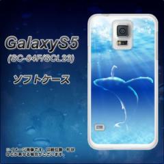 GALAXY S5 SC-04F / SCL23 TPU ソフトケース / やわらかカバー【1047 海の守り神くじら 素材ホワイト】 UV印刷 (ギャラクシー エス ファ