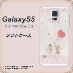 GALAXY S5 SC-04F / SCL23 TPU ソフトケース / やわらかカバー【1105 クラフト写真 ネコ (ハートS) 素材ホワイト】 UV印刷 (ギャラクシ