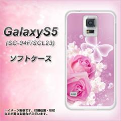 GALAXY S5 SC-04F / SCL23 TPU ソフトケース / やわらかカバー【1166 ローズロマンス 素材ホワイト】 UV印刷 (ギャラクシー エス ファイ