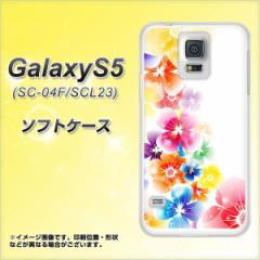 GALAXY S5 SC-04F / SCL23 TPU ソフトケース / やわらかカバー【1209 光と花 素材ホワイト】 UV印刷 (ギャラクシー エス ファイブ/SC04F