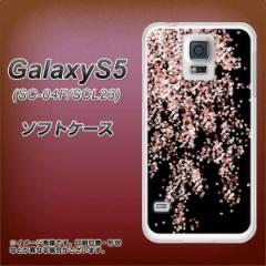 GALAXY S5 SC-04F / SCL23 TPU ソフトケース / やわらかカバー【1244 しだれ桜 素材ホワイト】 UV印刷 (ギャラクシー エス ファイブ/SC0