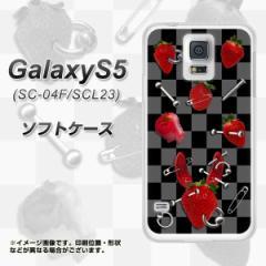 GALAXY S5 SC-04F / SCL23 TPU ソフトケース / やわらかカバー【AG833 苺パンク(黒) 素材ホワイト】 UV印刷 (ギャラクシー エス ファイ