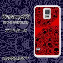 GALAXY S5 SC-04F / SCL23 TPU ソフトケース / やわらかカバー【AG835 苺骸骨曼荼羅(赤) 素材ホワイト】 UV印刷 (ギャラクシー エス フ