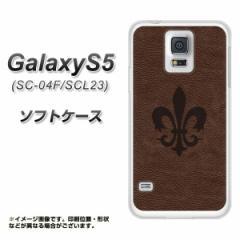GALAXY S5 SC-04F / SCL23 TPU ソフトケース / やわらかカバー【EK823 レザー風ユリ 素材ホワイト】 UV印刷 (ギャラクシー エス ファイ
