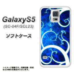 GALAXY S5 SC-04F / SCL23 TPU ソフトケース / やわらかカバー【EK850 神秘の草 素材ホワイト】 UV印刷 (ギャラクシー エス ファイブ/SC