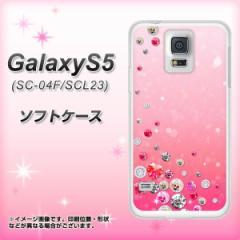 GALAXY S5 SC-04F / SCL23 TPU ソフトケース / やわらかカバー【SC822 スワロデコ 素材ホワイト】 UV印刷 (ギャラクシー エス ファイブ/